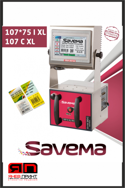 термо трансферен принтер серия 20 - 107 C XL - 107 мм печат