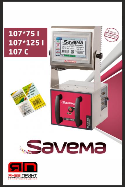 термо трансферен принтер серия 20 - 107*125 i - 107 мм печат