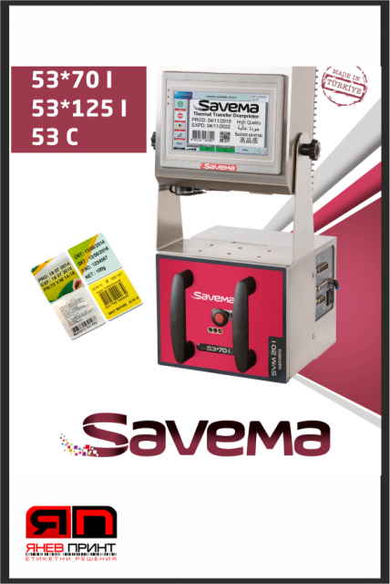 термо трансферен принтер серия 20 - 53C - 53 мм печат