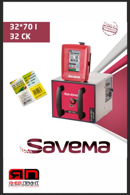 термо трансферен принтер серия 20 - 32C - 32мм печат
