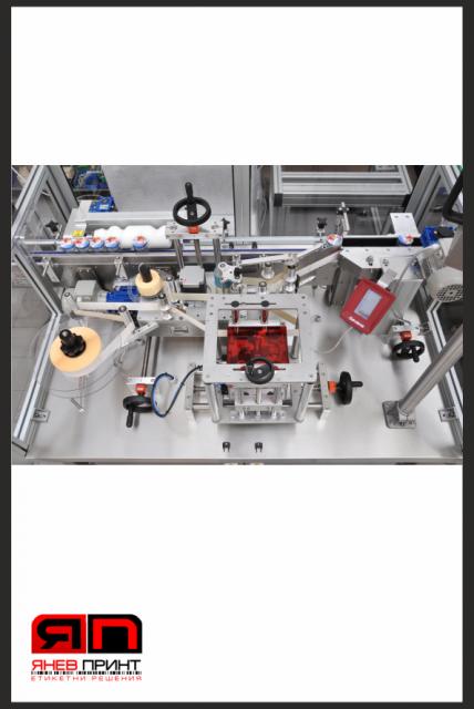 термо трансферен принтер серия 20 - 53*50 - 53 мм печат