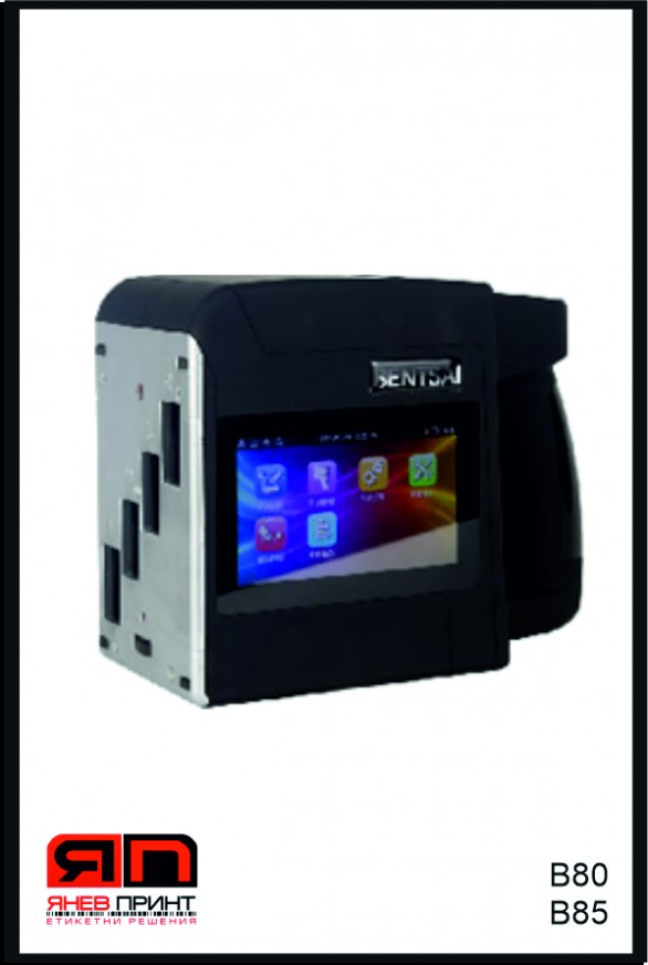 Ръчен Мастиленоструен Принтер - 100мм - InkJet Принтер