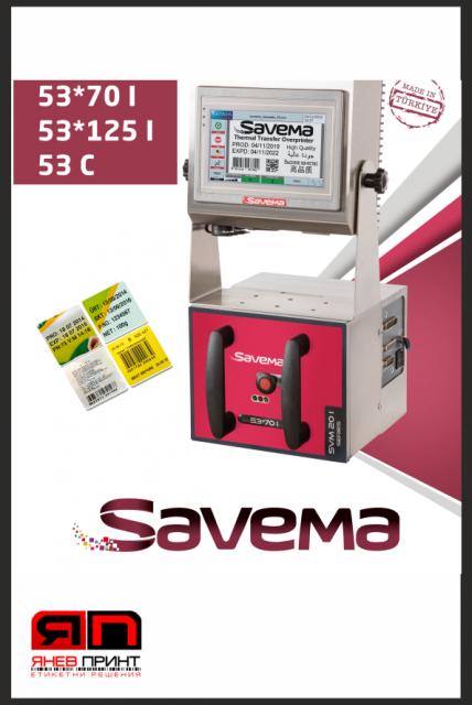 термо трансферен принтер серия 20 - 53*70 - 53 мм печат