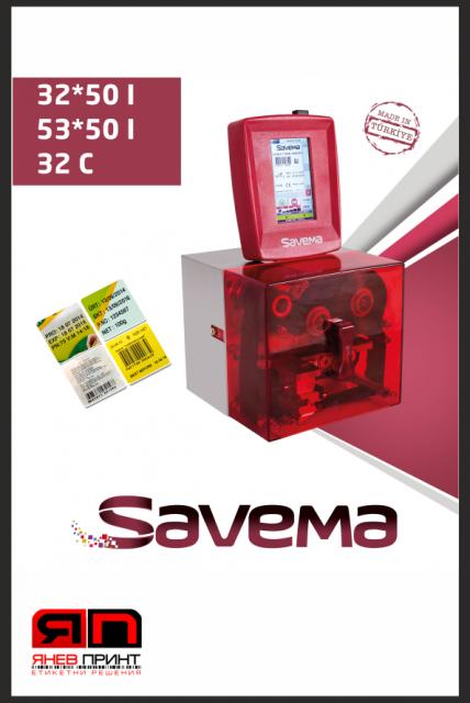 термо трансферен принтер серия 20 - 32*70i - 32мм печат