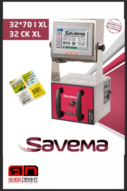 термо трансферен принтер серия 20 - 32*70 i XL - 32мм печат