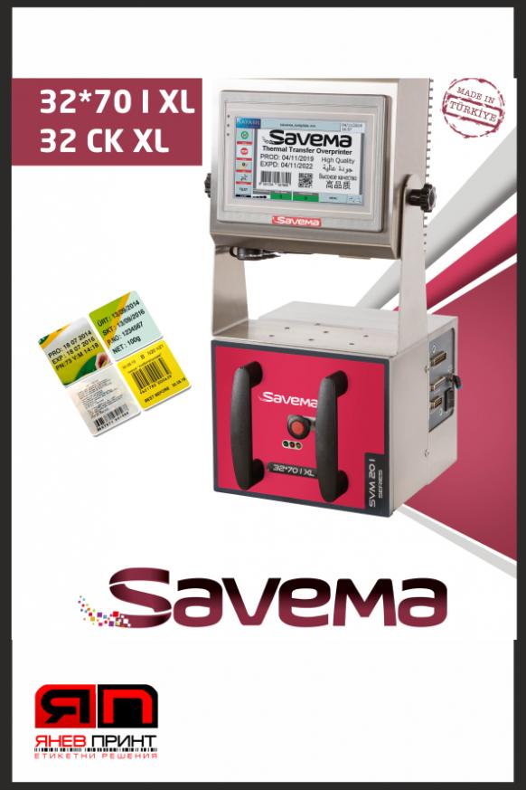 термо трансферен принтер серия 20 – 3270i XL - 32мм печат