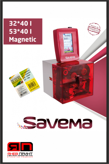 термо трансферен принтер серия 20 - 32*40i - 32мм печат